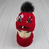 М 94041. Комплект зимовий для дівчинки шапка і снуд , різні кольори, фото 5