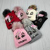 М 94041. Комплект зимовий для дівчинки шапка і снуд , різні кольори, фото 9