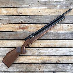 Пневматическая винтовка (PCP) Zbroia Хортица 450/220 кал. 4,5 мм (коричневый)