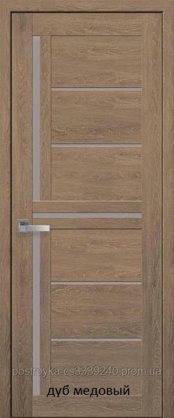 Двери межкомнатные Мода Диана Новый Стиль ПВХ Ultra со стеклом сатин 60, 70, 80, 90
