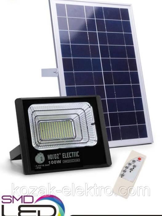 Автономный прожектор Tiger-25 Вт IP65 (с солнечной панелью для зарядки)