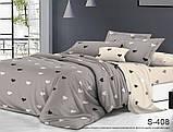 1,5-спальный комплект постельного белья Сатин люкс ТМ TAG., фото 3