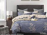 1,5-спальный комплект постельного белья Сатин люкс ТМ TAG., фото 7