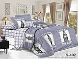 1,5-спальный комплект постельного белья Сатин люкс ТМ TAG., фото 9