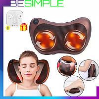 Роликовый массажер для спины и шеи Massage pillow GHM 8028 + Подарок