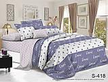 Двуспальный комплект постельного белья Сатин люкс ТМ TAG., фото 9