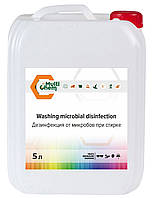 Средство для дезинфекции от микробов при стирке Washing microbial disinfection 5 л