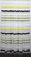 Тюль фатин полоса, цвет желтый и черный. Код 523т