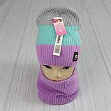 М 94044. Комплект зимовий для дівчинки шапка будиночок і снуд , різні кольори, фото 2