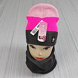 М 94044. Комплект зимовий для дівчинки шапка будиночок і снуд , різні кольори, фото 7