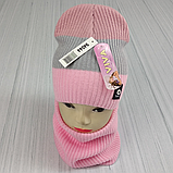 М 94044. Комплект зимовий для дівчинки шапка будиночок і снуд , різні кольори, фото 9