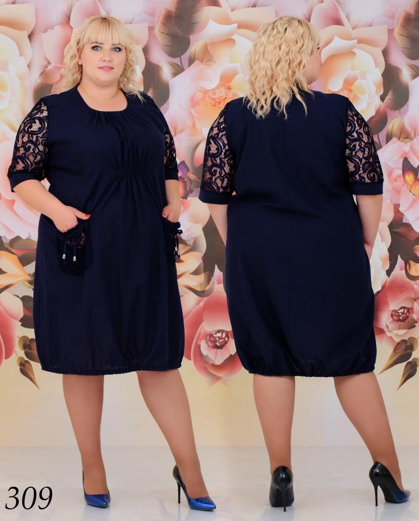 Плаття літнє з кишенями льон гіпюр 48-50 52-54