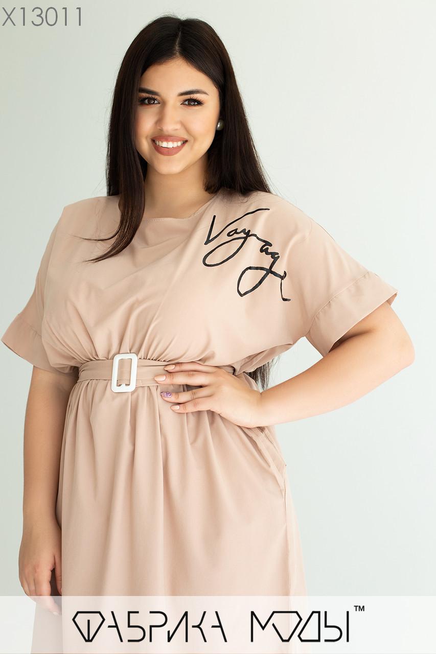 Свободное летнее платье в больших размерах с поясом на талии и широкими рукавами 1ba692