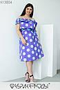 Летнее платье в горошек в больших размерах с открытыми плечами и поясом 1ba695, фото 2