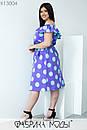 Летнее платье в горошек в больших размерах с открытыми плечами и поясом 1ba695, фото 3