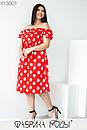 Летнее платье в горошек в больших размерах с открытыми плечами и поясом 1ba695, фото 7