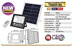 Автономный прожектор Tiger-25 Вт IP65 (с солнечной панелью для зарядки), фото 2