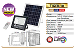 Автономний прожектор Tiger-10 Вт IP65 (з сонячною панеллю для зарядки), фото 2