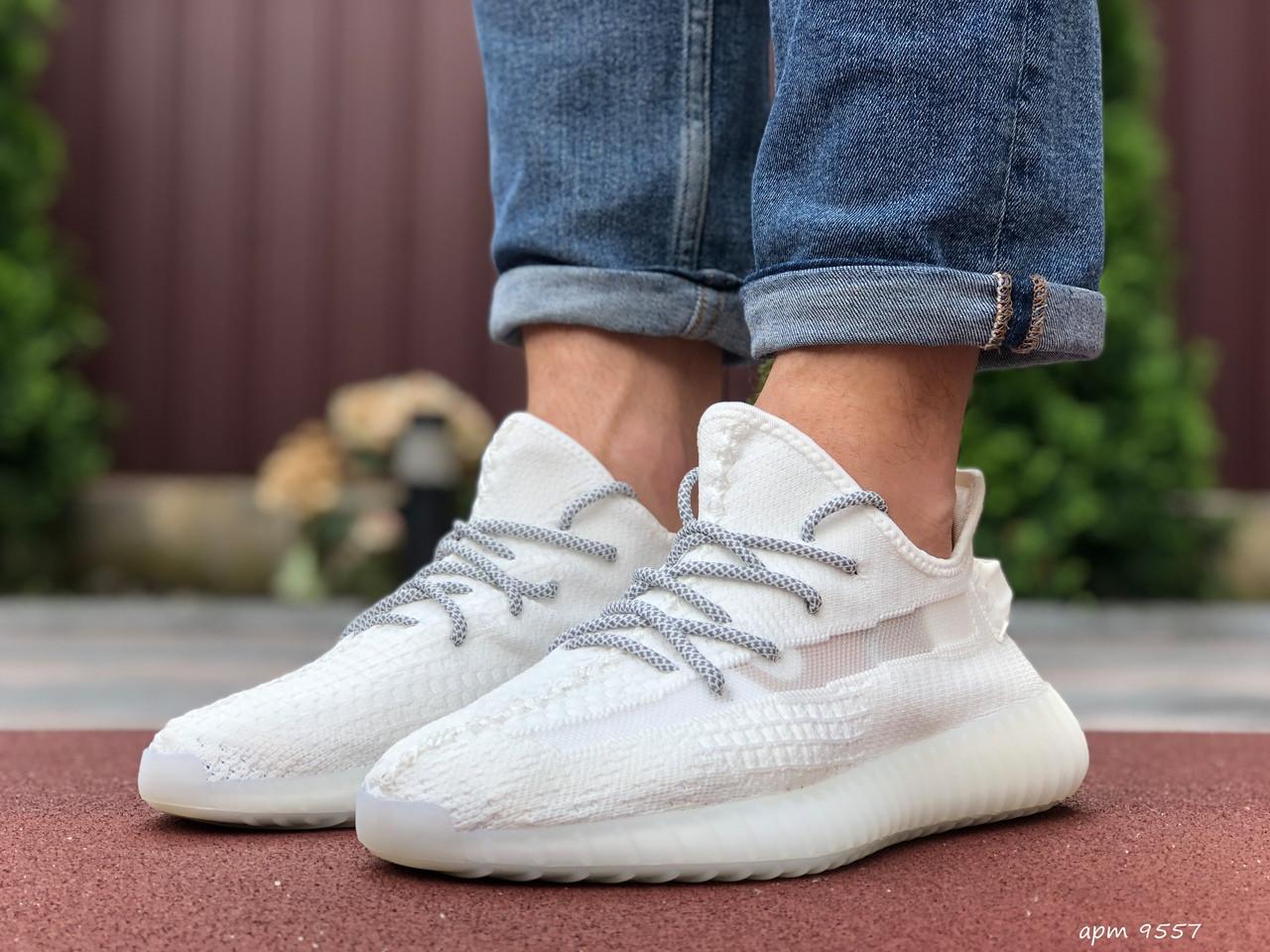 Модные мужские кроссовки Adidas x Yeezy Boost,белые
