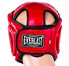 Шлем Everlast закрытый Flex S EVF475-S, фото 5