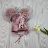 М 94045 Шапка вязаная  зимняя для девочки с ушками (малявка) 1-5 лет, разные цвета, фото 7