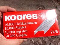 Скобы для степлера канцелярского №24 Koores 10 пачек