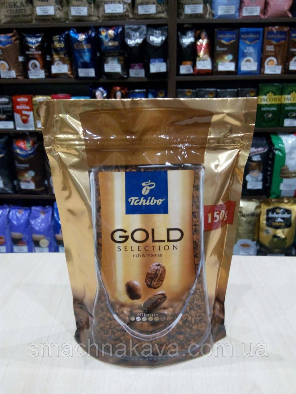 Растворимый кофе Tchibo Gold 150 гр.