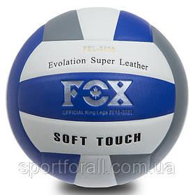 Мяч волейбольный Клееный PU FOX PU   SD-V8000