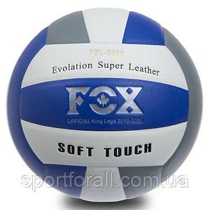 М'яч волейбольний Клеєний PU FOX PU SD-V8000