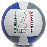 Мяч волейбольный Клееный PU FOX  (PU с сотами, №5, 5 сл., клееный) SD-V8000, фото 3