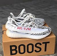 Кроссовки Adidas Yeezy Boost 350 Beluga 2.0