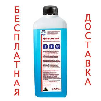 Antiseptik для рук. Виробництво: Україна. Розпродаж.