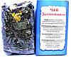 Подарочный набор вкусного Карпатского, витаминного чая из трав, Натуральный травяной фиточай, фото 4