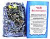 Подарочный набор вкусного Карпатского, витаминного чая из трав, Натуральный травяной фиточай, фото 5