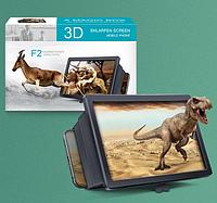 3D увеличитель экрана телефона для смартфона
