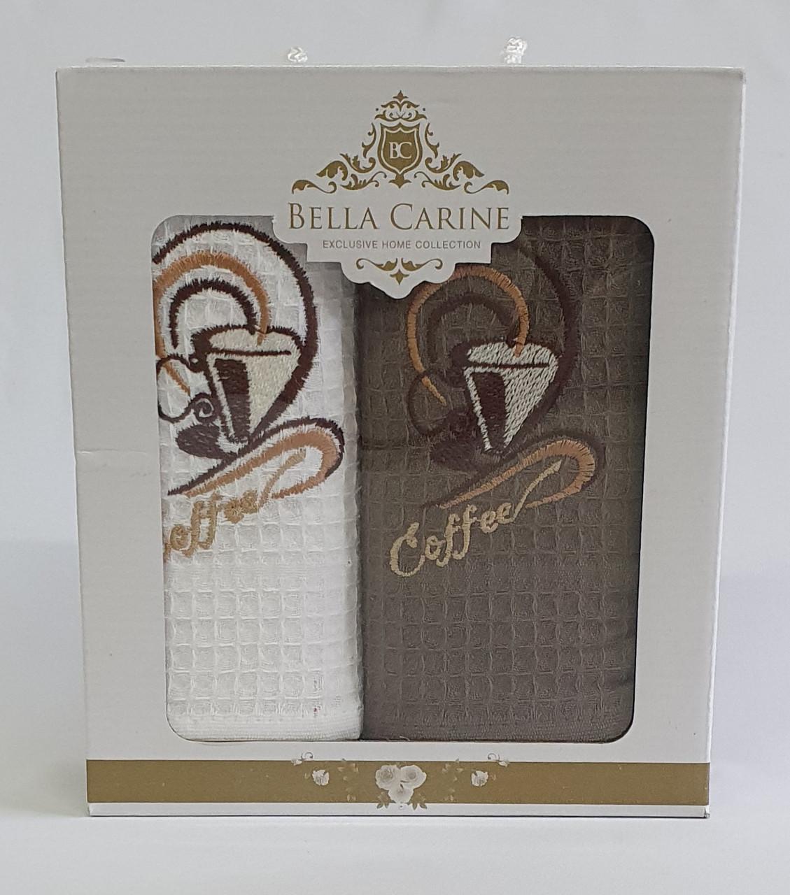 Набор вафельных полотенец 2шт Bella Carine Coffee
