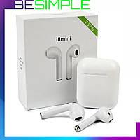 Беспроводные наушники Airpods i8 mini TWS / Bluetooth наушники + Подарок