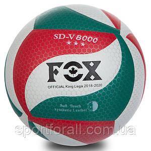 Мяч волейбольный Клееный PU FOX (PU с сотами, №5, 5 сл., клееный) SD-V8000