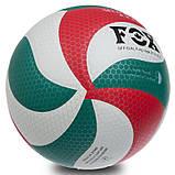 Мяч волейбольный Клееный PU FOX (PU с сотами, №5, 5 сл., клееный) SD-V8000, фото 2