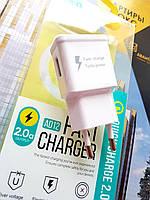 Зарядное устройство для смартфона и планшета с функцией быстрой зарядки мощность 2А