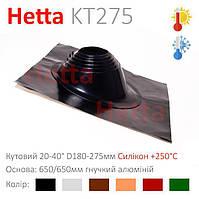 Проход крыши Мастер флеш HETTA (Master flash) KT-275 D180-275мм 20-40° (черный)