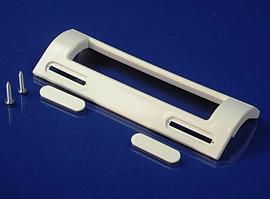 Универсальная ручка для холодильника (С регулировкой от 85 до 160 мм) белая