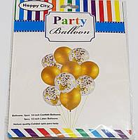 Набор воздушных шаров золото с конфетти 10шт