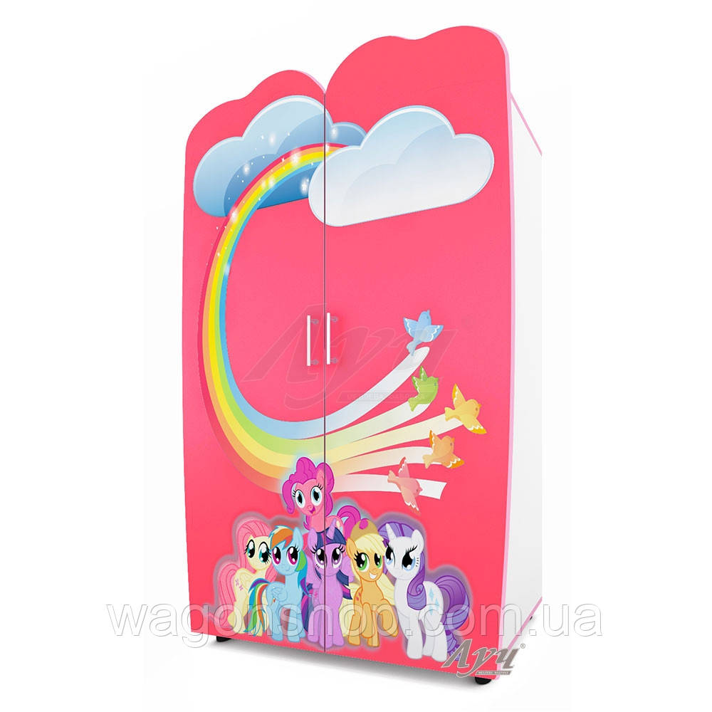 Шкаф «Little Pony» малиновый