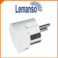 Вилка угловая с заземлением Lemanso LMA029