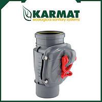 Клапан обратный KARMAT (ZB110PION) 110мм вертикальный