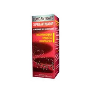 Спрей-активатор: гиалуроновая кислота и коллаген
