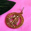 Золотой кулон Водолей - Золотая подвеска знак зодиака водолей, фото 3
