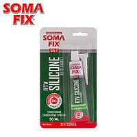 Силикон SOMA FIX 50мл Силикон термостойкий RTV SOMA FIX S57 (50мл)