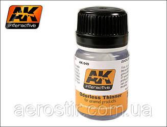 Скипидар без запаха 35 мл AK-INTERACTIVE AK049